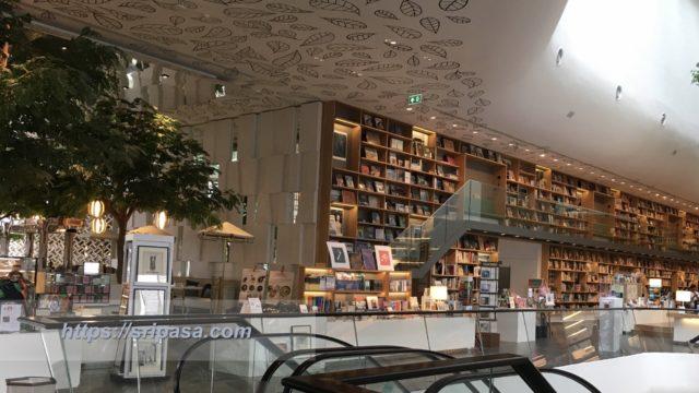 bangkok bookstore