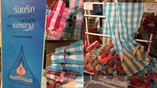 【お土産にもおすすめ】タイのチェック柄の多目的布『パーカオマー』の活用法