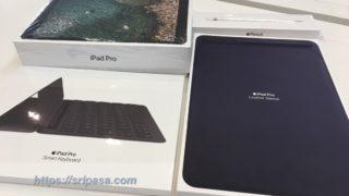 ipad pro, keyboard, apple pencil, cover