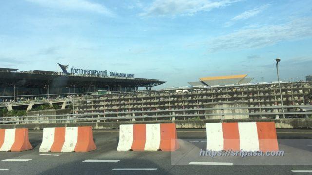 スワンナプーム空港からバンコク市内までのおすすめの移動手段