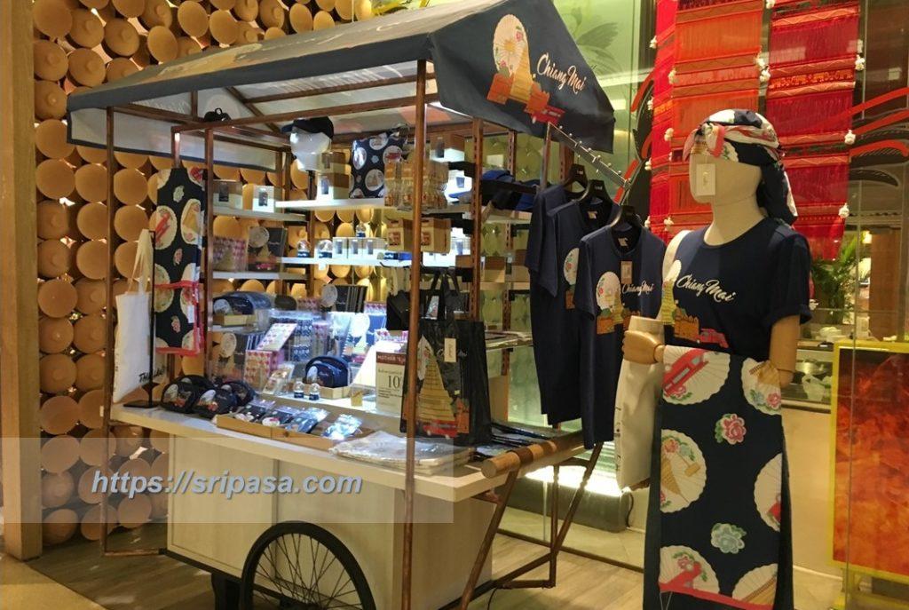 バンコクで買える『タイ旅行のおすすめお土産』@Central Embassy