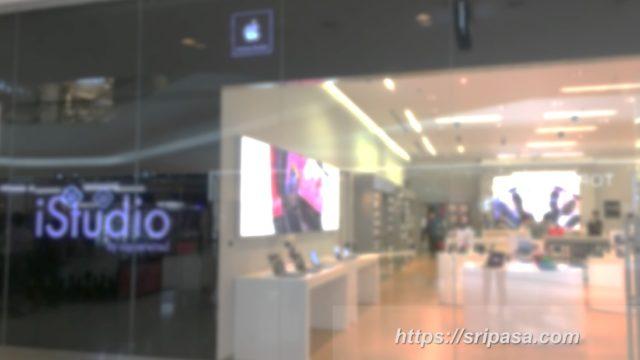 iphone_ipad_istudio_bangkok_thailand