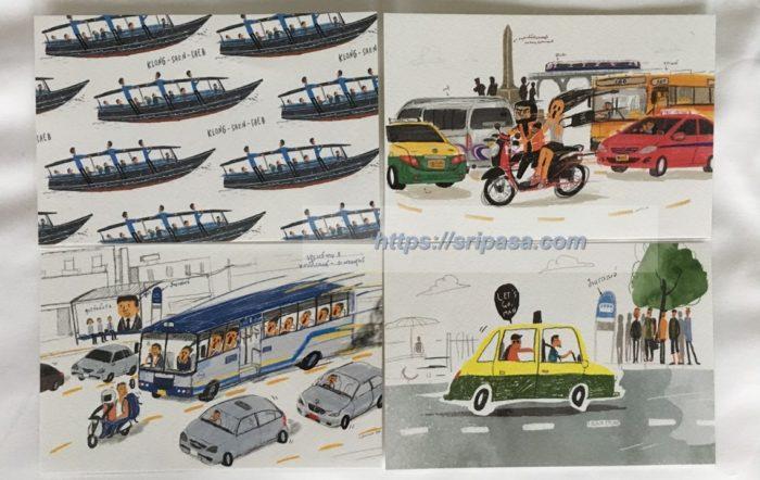 バンコクで買える『タイ旅行のおすすめお土産』ポストカード