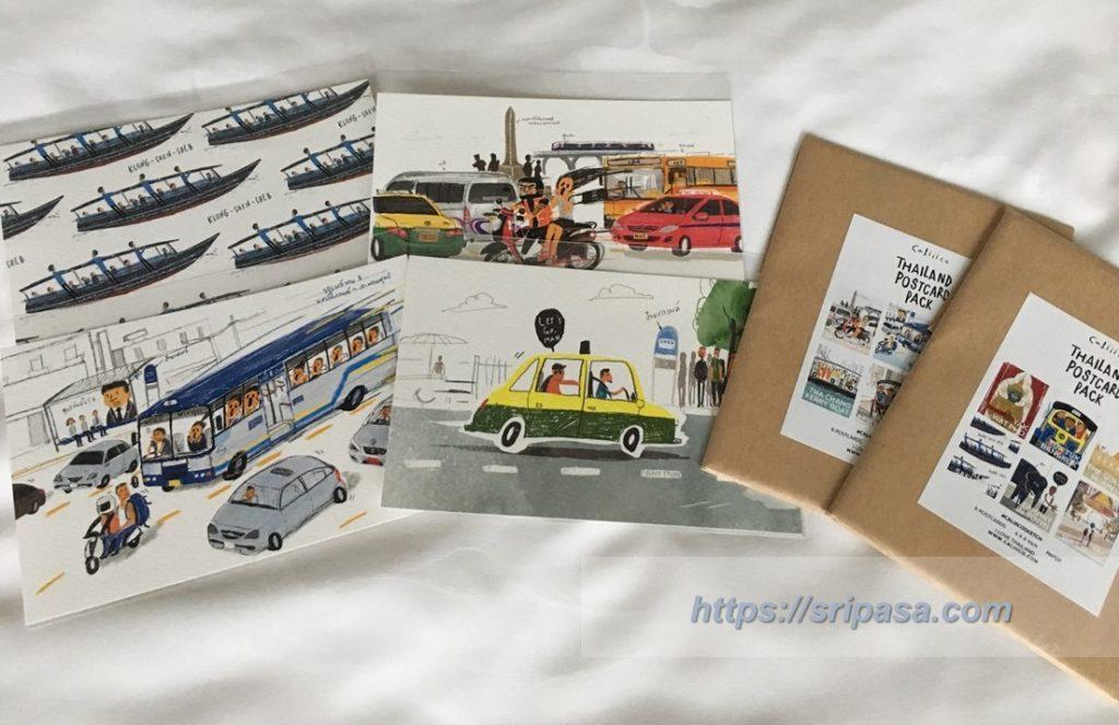 バンコクで買える『タイ旅行のおすすめお土産』②センスの良いポストカード