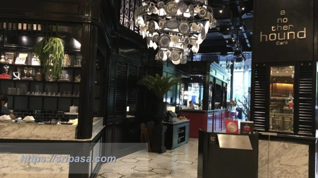 Another Hound Cafe(Siam Paragon)の外観