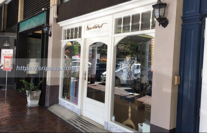 「コマパット/Khomapastr」ミラクルモール/Miracle Mall店の外観
