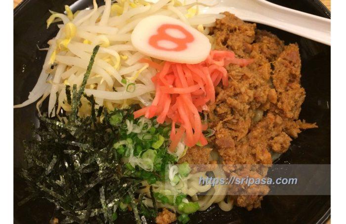 『8番らーめん』の唐麺
