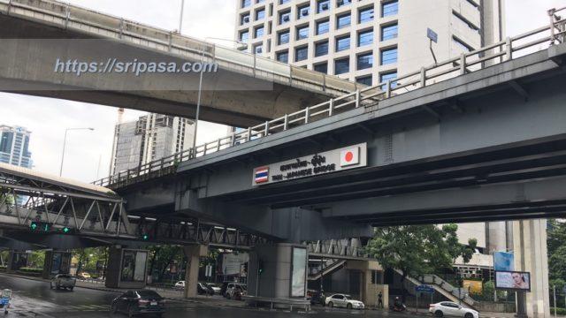 タイ・バンコク・シーロム交差点