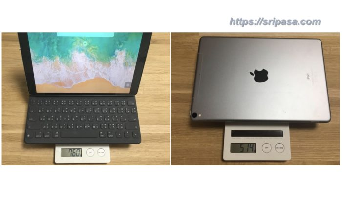 iPad Pro(10.5インチ) +Smart Keyboard、iPad Pro(10.5インチ)本体の重さ
