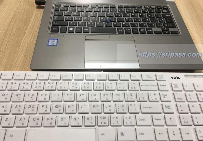 Toshiba dynabook RZ63と、デスクトップ用キーボード(タイ文字)