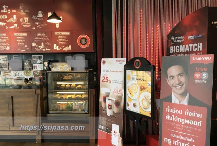 タイ・バンコクのCafe「True Coffee」(エムクオーティエ店)