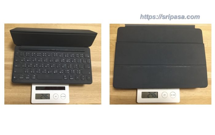 Smart Keyboard(iPad Pro 10.5インチ用)単体の重さ