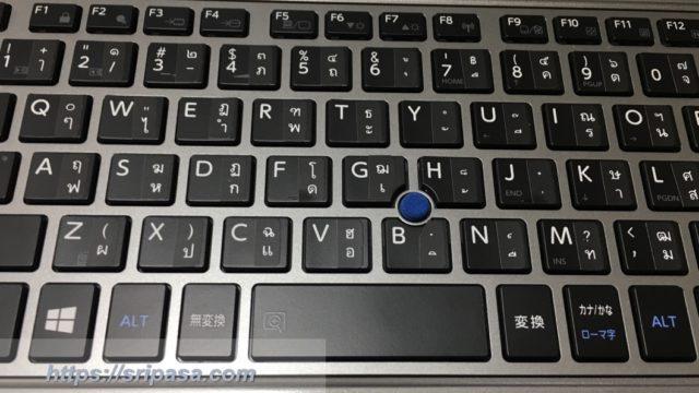 Toshiba dynabook RZ63 キーボード(タイ文字のシール付き)