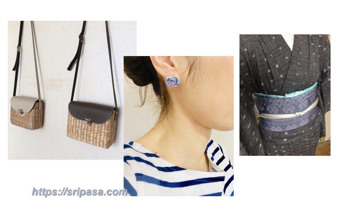 バンコクで買える、タイ旅行のおすすめ『ファッション小物』のお土産