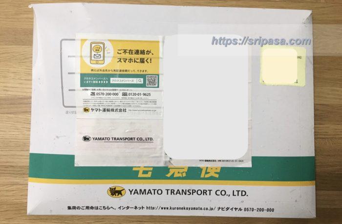 タイDATA到着(ヤマト運輸)