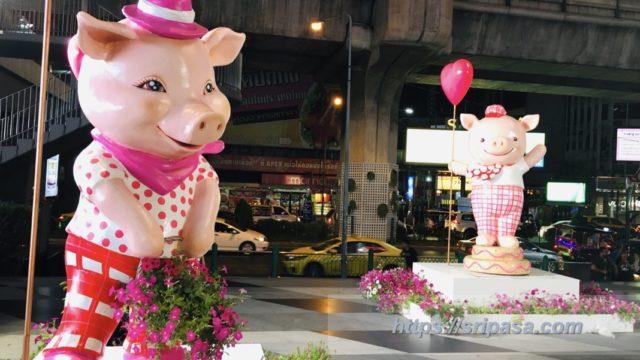 2019年の十二支(豚年)にちなんでタイ・バンコク サイアムに飾られているブタの像