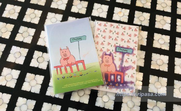 2019年の十二支「豚年」にちなんで描かれた豚柄のノート(Phufa)