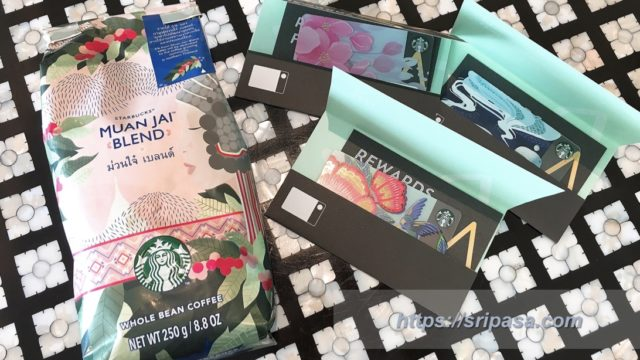 starbucks thailand goods