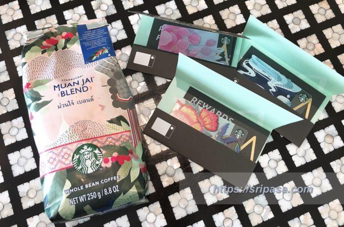 starbucks thailand goods