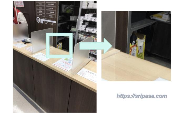 ビックカメラ有楽町店 総合案内カウンター奥の充電式電池リサイクルBOX