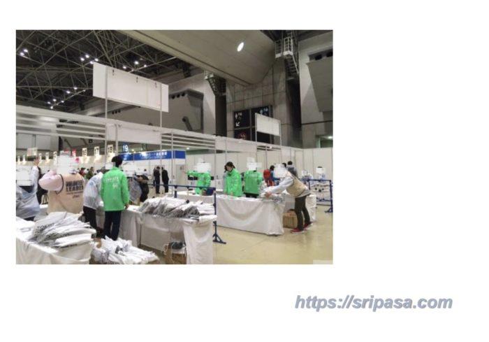 「東京マラソンEXPO2016」ボランティア
