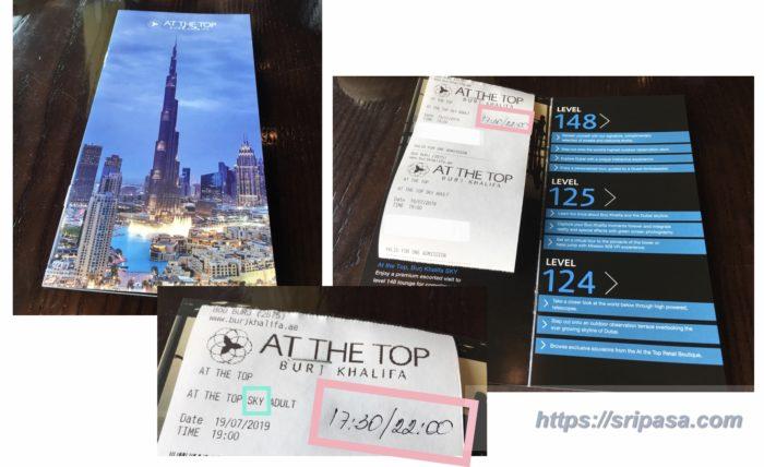 burj khalifa/ブルジュハリファ/バージュハリファ チケット
