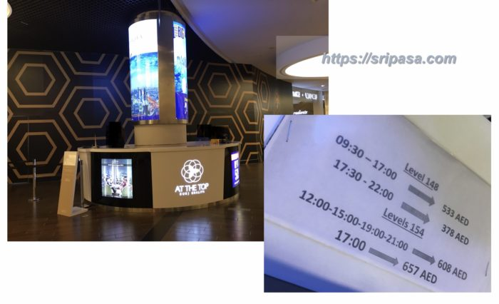 burj khalifa/ブルジュハリファ/バージュハリファ チケット予約カウンター(ドバイモール内)