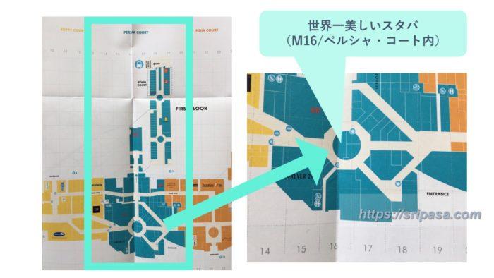 イブンバトゥータモール地図