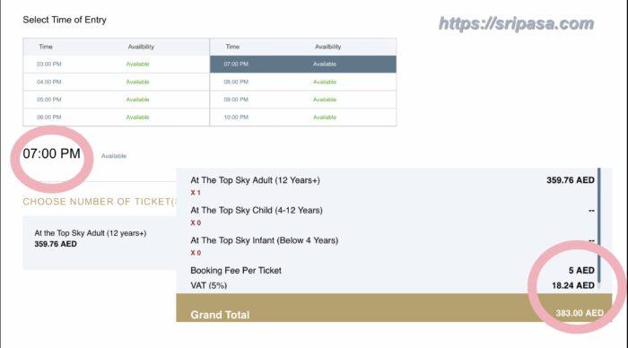 burj khalifa/ブルジュハリファ/バージュハリファ公式サイト予約画面