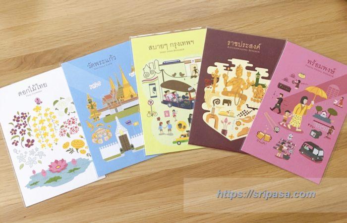 tcdc bangkok postcard
