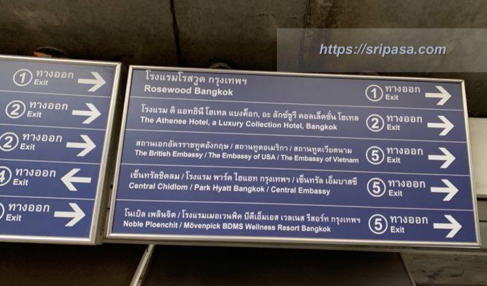 bangkok BTS Phloen chit