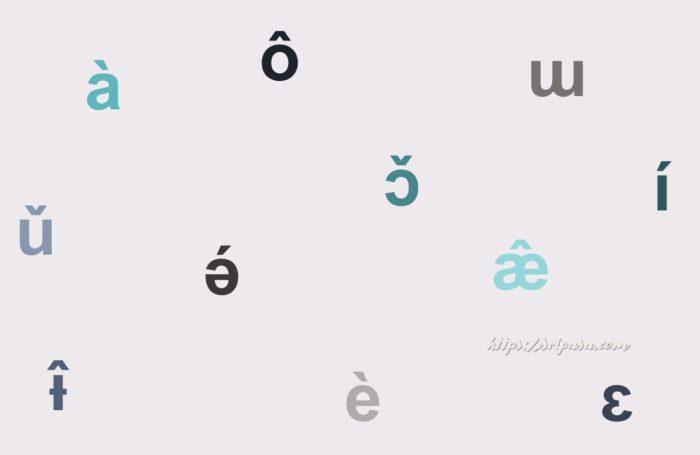 タイ語母音の発音記号