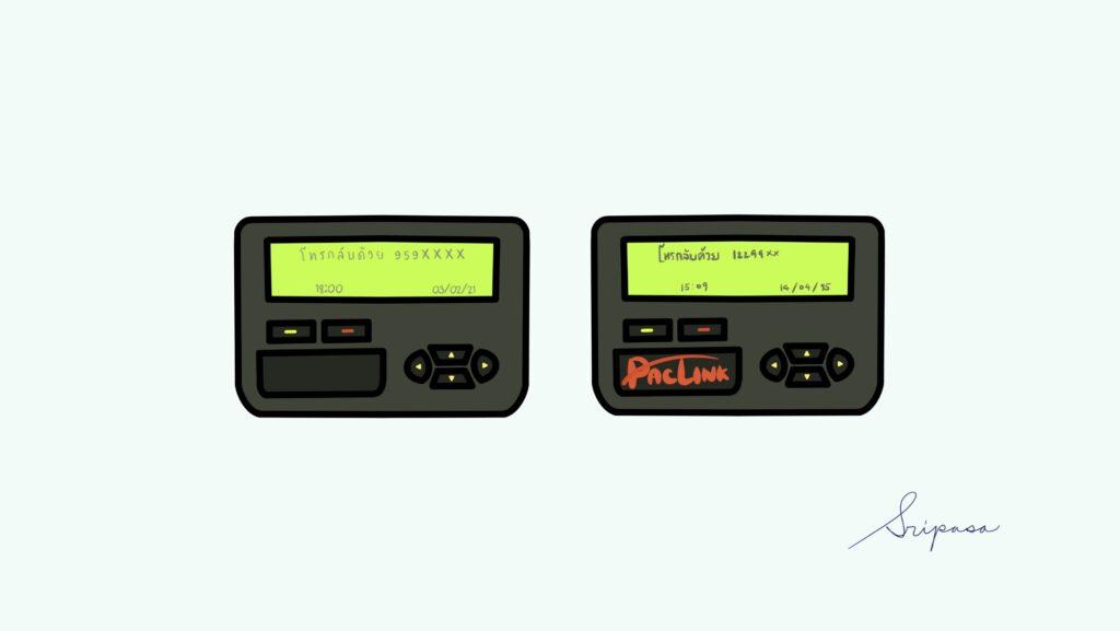 タイのポケベル(Paclink)のイラスト
