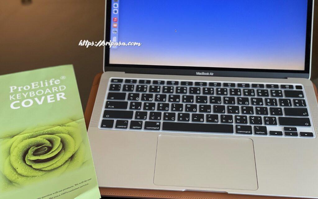 ProElite タイ語キーボードカバー