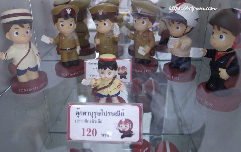 タイ郵便配達員キャラクター人形